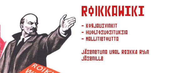 mainos_roikkawiki